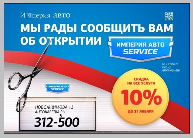 """"""",""""board.yanaidu.ru"""