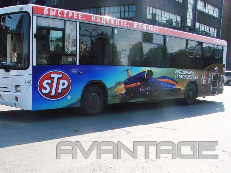 нужную реклама на транспорте в регионах детской