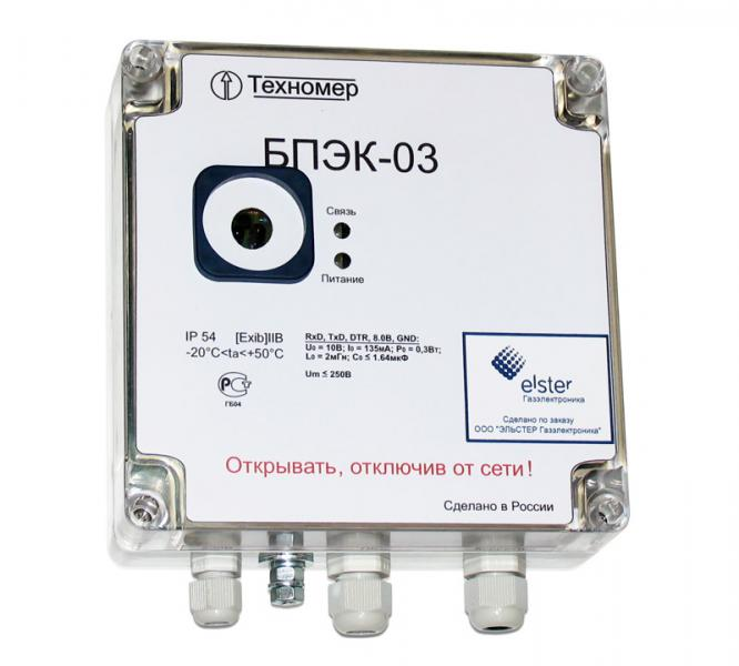 Система телеметрии в коммунально-промышленном секторе