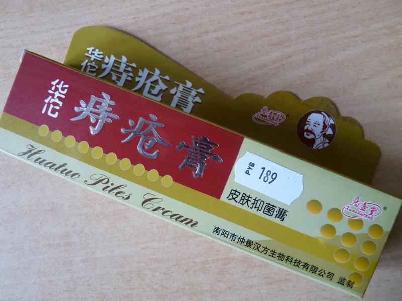 Китайские пластыри, мази, банки, иглы, маски, духи - купить в новосибирске, цена 100.00 руб - золотой дракон.