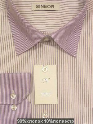 Мужские сорочки эконом-класса оптом - купить в Новосибирске, цена ... 60ce86e3465