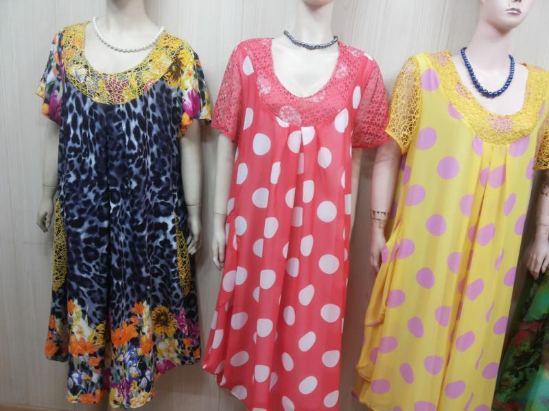 купить интернет магазин стильные длинные платья