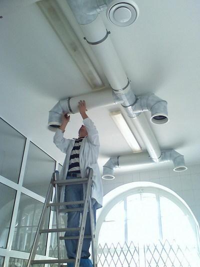 вопросов президенту, система вентиляции для кафе в подвале ГОЛОВИНА