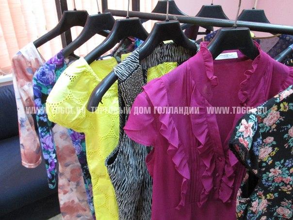 Одежда Женская В Спб