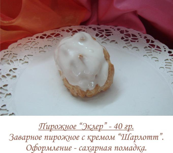 Рецепт запеканки печень с рисом