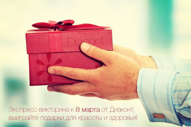 Подарки для особенных людей 100