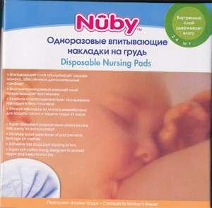 Прокладки для груди одноразовые Nybu 24 шт. от компании Умная Мама в Москве
