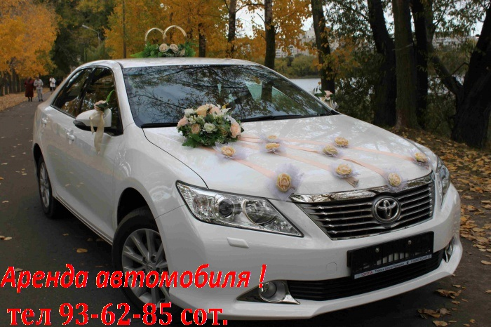 Toyota Camry 2014 год.тел 93-62-85