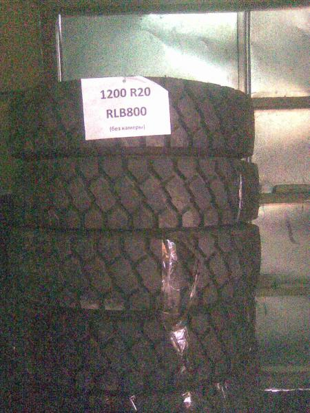 Double Coin RLB800