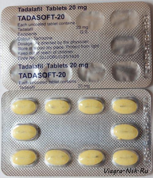Таблетки для потенции на букву с