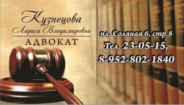 Судебная практика признание наследника недостойным
