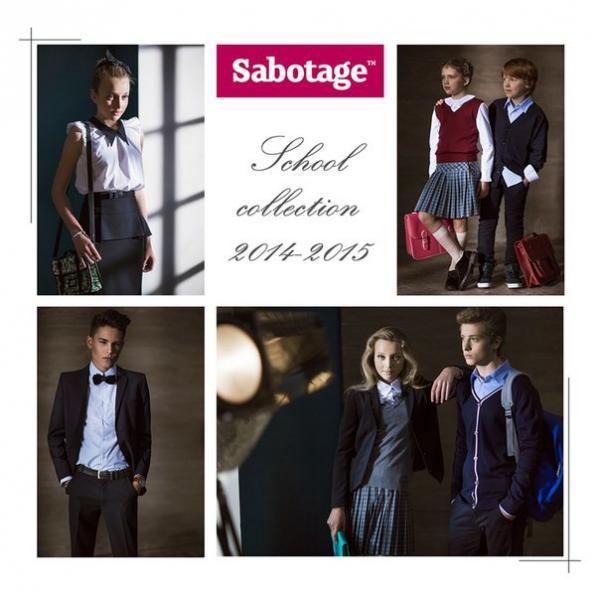 Саботаж Одежда