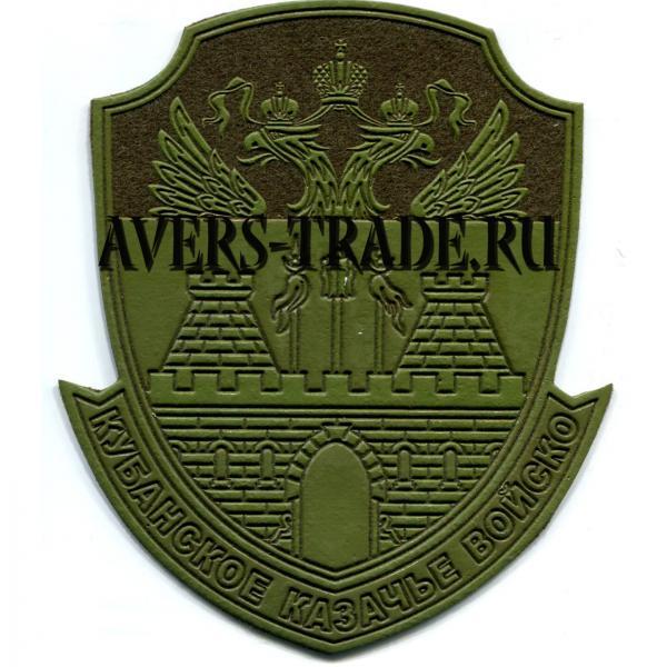 Герб и знамя балтийского союза казаков союза казаков россии
