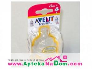 АВЕНТ Natural Соска силиконовая для новорожденного 2 (80510) - купить в Красноярске, цена 230.21 руб - Аптека на дом
