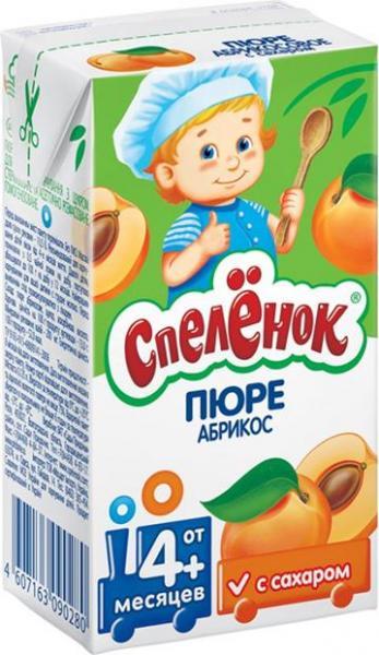 Спеленок фруктово-ягодный микс можно купить в стеклянных баночках по 130 г