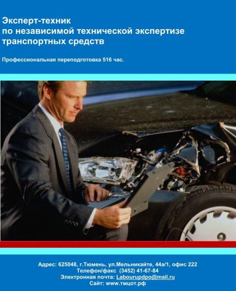 Регистрация автомобиля. Правила постановки на учет автомобиля минск