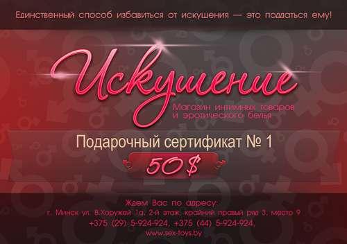 zhena-golaya-kupaetsya