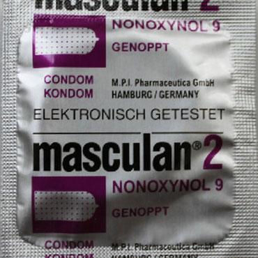 spermitsidnaya-smazka-v-prezervativov