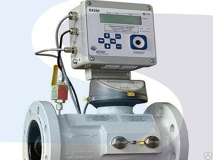 Промышленные газовые счётчики