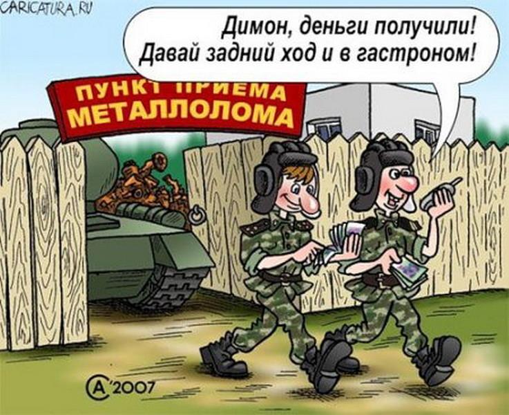 Анекдоты Солдаты