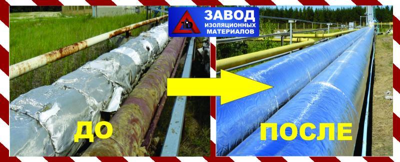 фольма ткань 160-11 производитель завод изоляционных материалов