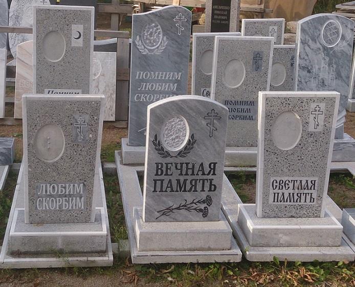 Памятники в новосибирске цена fis памятники ростов цены фото до 15000