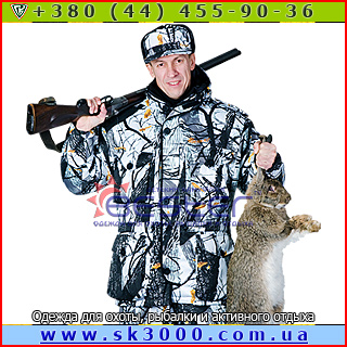 Одежда для охоты зимняя