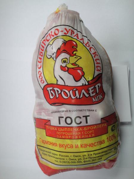 хранение куринного мяса по госту наличными