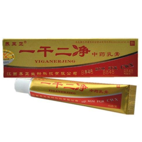 Купить Китайскую Мазь От Псориаза