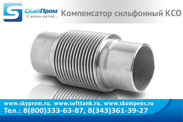 1К100-65-200а