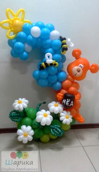 Цифра 3 тройка из воздушных шаров своими руками balloon number 3 tutorial.