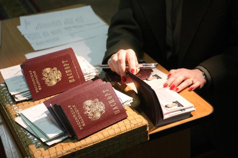 Без праписки гражданина россии доют пенсию замолк, мысленно