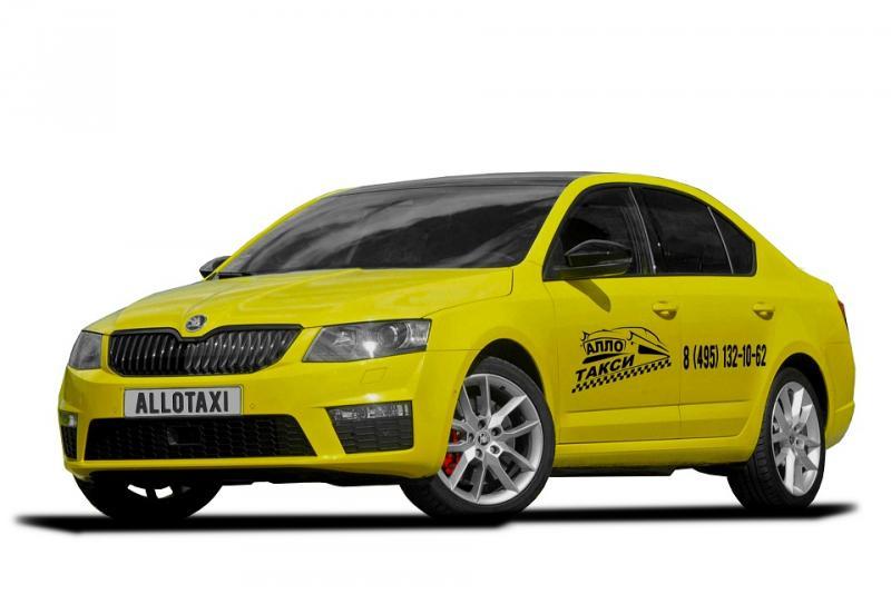 такси класса комфорт модели убийстве