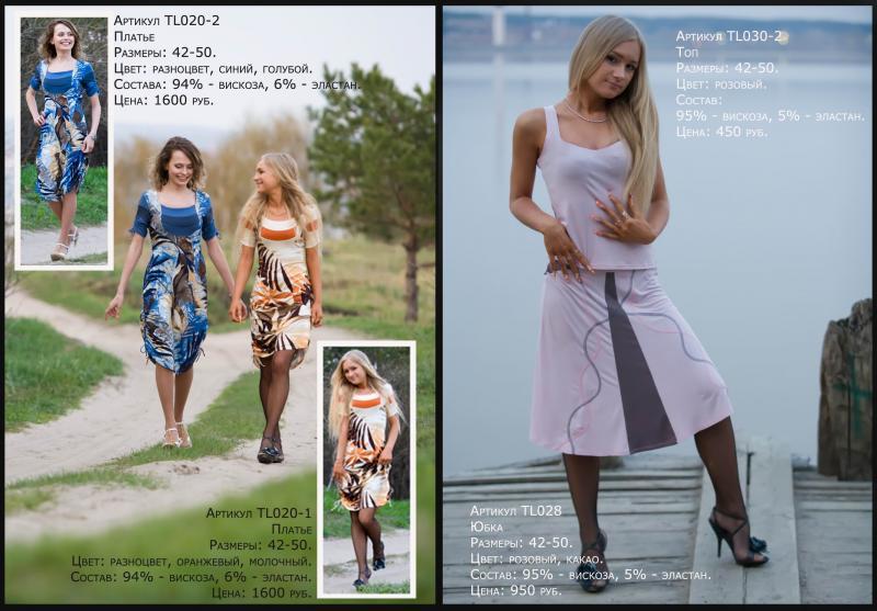 Производитель детской модной одежды 9