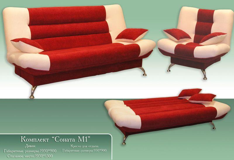 Диваны кресла диван кровати оптом
