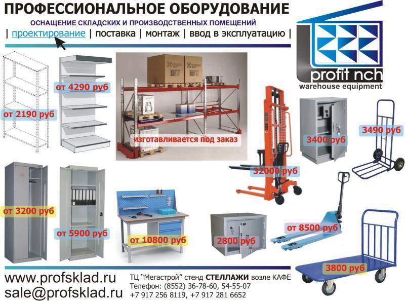Весы портативные для ювелиров и нумизматов AMW-CQ500.