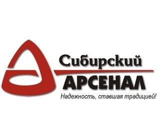 Дилер НПО «Сибирский Арсенал»