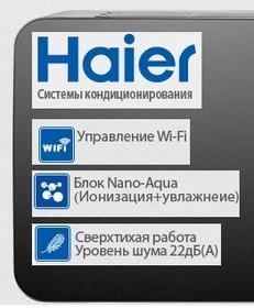Авторизованный дилер по климатическому оборудованию Haier
