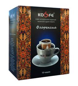 Кофе в дрип-пакете