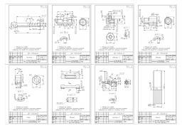 Помощь студентам в выполнении заданий по инженерной графике