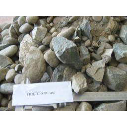 Песчано-щебеночно-гравийная смесь фракции от 0 мм до 80 мм (ПЩГС 0-80)