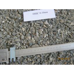 Песчано-щебеночная смесь фракции от 0 мм до 10 мм (ПЩС фр. 0-10)