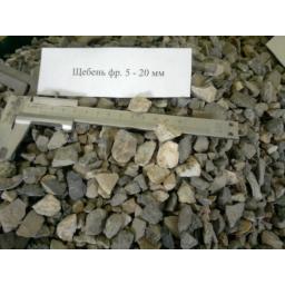Щебень из гравия фракции от 5 мм до 20 мм