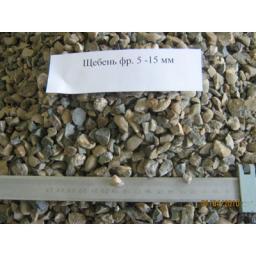 Щебень из гравия фракции от 5 мм до 15 мм