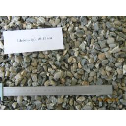 Щебень из гравия фракции от 10 мм до 15 мм