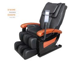 Массажные кресла FMG 802
