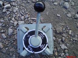 Пульт вспомогательный Э10011Д-1205А