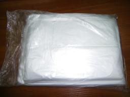 пакеты фасовочные из ПНД