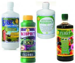 Удобрения, биоактиваторы