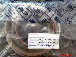309-723-90001 Ремкомплект гидроцилиндра стрелы, ковша